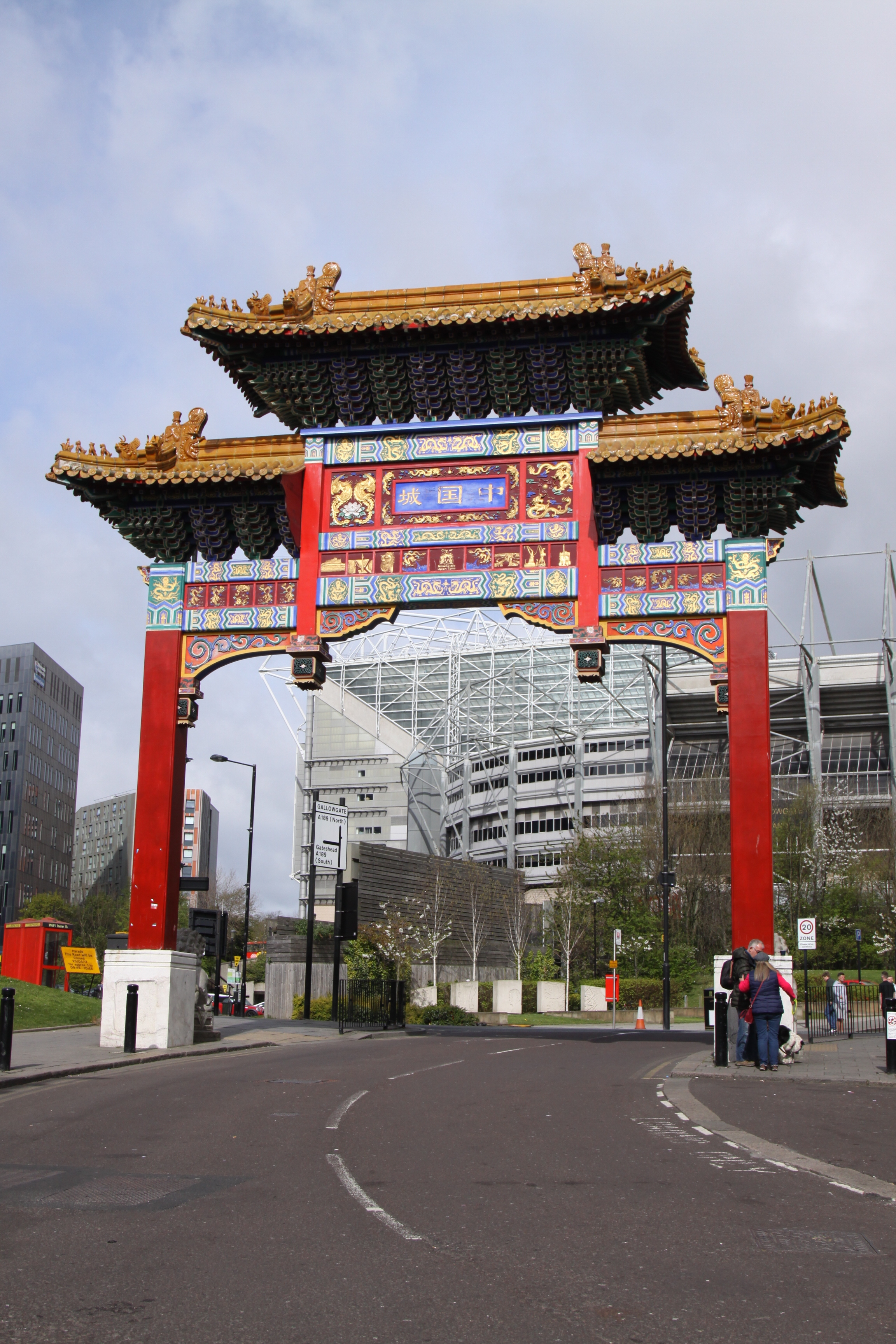 Newcastle Chinatown